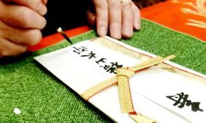 字を書く|結納の高山紙店