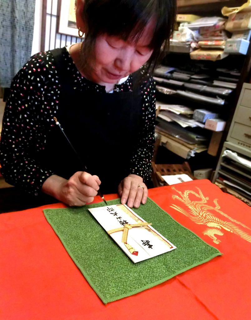目録や熨斗・祝儀用など代筆|高山紙店